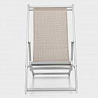 Deckchair Aluminium eloxiert, taupe